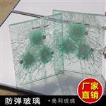 银行专用新型防弹玻璃