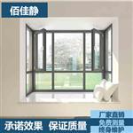 上海佰佳静隔音窗pvb隔音玻璃窗塑钢平开推拉隔音窗