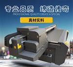 纳源YC2513平板打印机液压烫画机热转印压烫机浮雕打印机