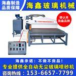 哈尔滨海鑫玻璃喷砂机 玻璃磨砂机玻璃打砂机价格