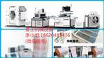 无纺布丝印机印刷器材的保养知识