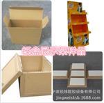 高性能集成电路控制系统蜂窝纸板切割机 可切割≤50mm厚度