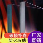 5--19mm厚度尺寸可定做夹胶玻璃防爆特种玻璃单片透明防火