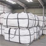 俄罗斯进口优质硼酸批发