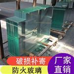 佛山厂家直销定制钢化玻璃夹层玻璃耐火性能极好的防火玻璃