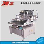 全自动平面丝印机