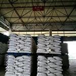 高品质纯碱低价供应