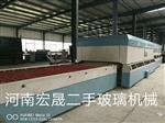出售九成新洛阳悦高水平钢化炉一台.