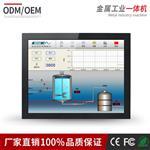 10.4寸工业一体机平板电脑 3MM超薄安卓系统电容触摸屏