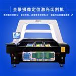 汉马激光 毛毡激光烧花机 双轨异步激光切割机自动送料激光机