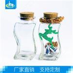 家居食品配料存放玻璃瓶装饰工艺瓶展示