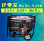 玻璃修复专用汽油发电机柴油发电机发电电焊机