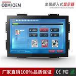 中冠智能22寸宽屏 电阻触摸屏 嵌入式 工业显示器(金属材质