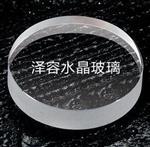 深圳优质特供光学玻璃
