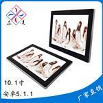 安卓5.1.1系統10.1寸觸摸屏廣告機