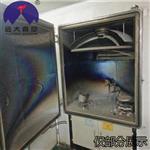 东莞远大真空技术公司大量二手镜片玻璃镀膜机供应