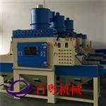 铝型材自动喷砂机作业 平面玻璃输送式喷砂机原理