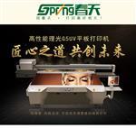 春天UV平板打印机可以打印哪些材料