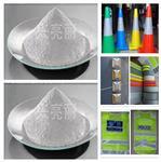 玻璃专用反光粉 灰色反光粉 白色反光粉厂家供应