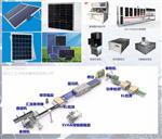 20MW太阳能组件生产线电池板生产设备