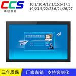 21.5寸宽屏工业一体机平板电脑 红外触摸屏安卓系统3MM嵌