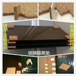 厂家直销15*15*2mm带胶玻璃软木隔离垫