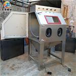 深圳1010手动推车转盘式喷砂机 模具喷砂机 鑫耀喷砂机厂家