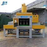 河南直销喷砂机厂家 河南连续式自动喷砂机生产工厂
