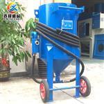 户外移动型喷砂机 汽车翻新 大型钢结构除锈设备 上海喷砂机