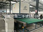 出售漢東高速清洗機
