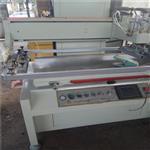二手丝印机移印机烫金uv机滚印机千层架