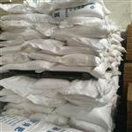 工业级硝酸钾优质硝酸钾批发可试样
