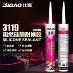 防火密封胶 比高阻燃硅硐耐候胶BG-3119价格优惠