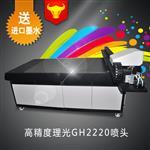 家居体重秤uv平板印刷机 玻璃体重秤高清数码印花机