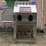 鑫耀厂家直销湿式喷砂机    9060不锈钢水喷砂机
