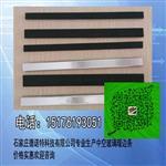 中空玻璃暖边条9A12A超级玻纤间隔条低价出售