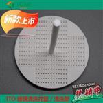 ITO/FTO/AZO導電玻璃/硅片清洗架/清洗花籃