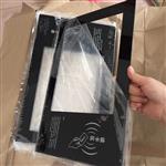 定制丝印钢化玻璃 显示器盖板 开关面板 门禁按键 刷卡机玻璃