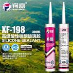 酸性玻璃胶批发 翔富高级快干型酸性玻璃胶XF-198透明色