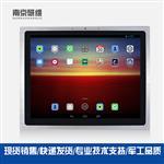 大尺寸android工業平板_工業平板一體機可定制亮度