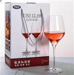 美璃无铅水晶玻璃红酒杯情侣套装