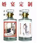 邢台县王快镇玻璃瓶600ml厂-川-邢台市乳白酒瓶400ml