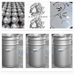水性铝银浆,水性高亮铝银浆 乳胶用铝银浆厂家供应