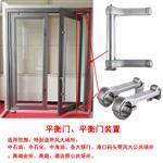 正特平衡门 玻璃平衡门 平衡门厂家