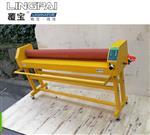 电气动冷裱机 气动电动冷裱机广告覆膜覆板专用覆膜机1600A