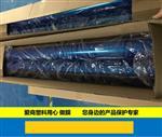网纹保护膜透明蓝色网纹保护膜