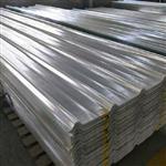 南京750艾珀耐特采光板1.2mm
