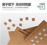软木垫厂家直供PVC泡棉软木垫4+1mm玻璃防震防碎