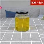 180ml玻璃蜂蜜瓶
