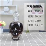 1000ml酒瓶